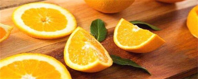 橙子热性还是凉性
