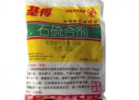 怎样配制石硫合剂