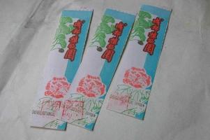 成都植物园门票:出园需重新购票