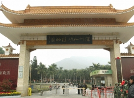 深圳仙湖植物园怎么去